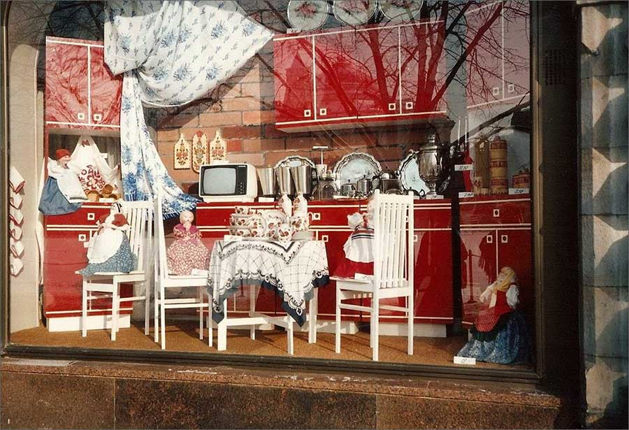 Витрина магазина СССР
