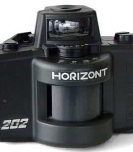 Горизонт 202