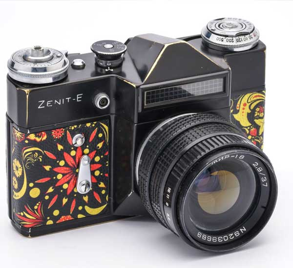 Пленочный фотоаппарат Зенит Е