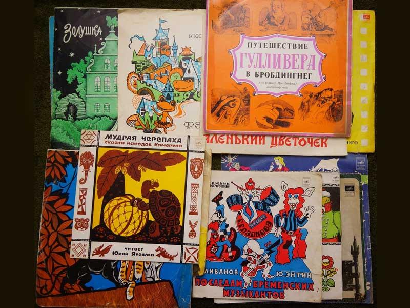 советские детские пластинки